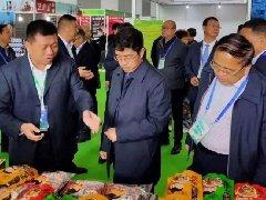 聚焦雷竞技app打不开的实力,第七届西安餐饮供应链展览会